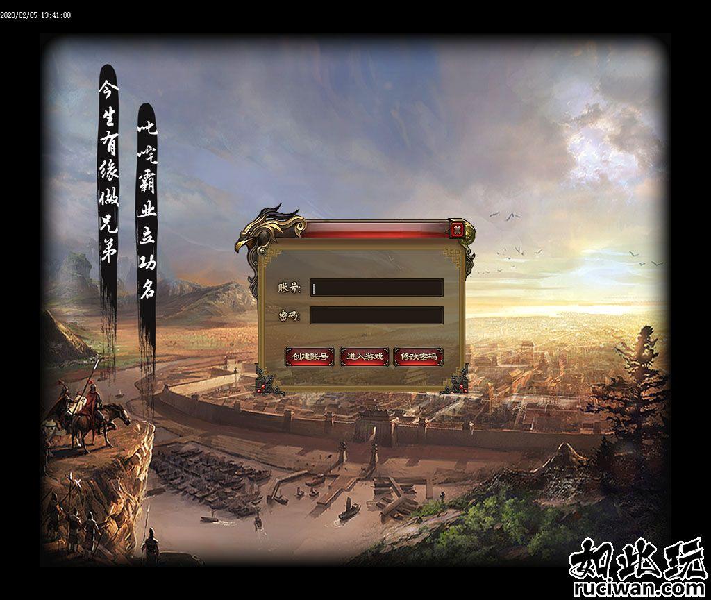 [单职业] 轩辕公益武器神器觉醒单职业传奇版本 隐藏副本地图专属-GOM