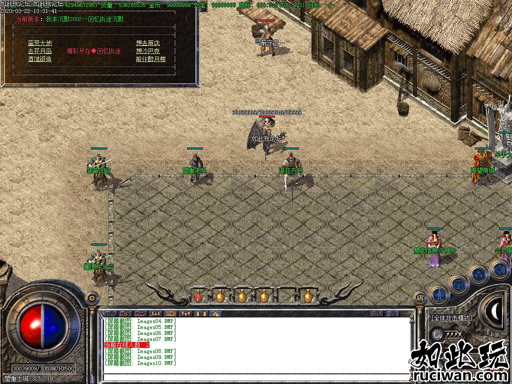 完全复古老我本沉默元素三职业版本游戏 GOM引擎制作
