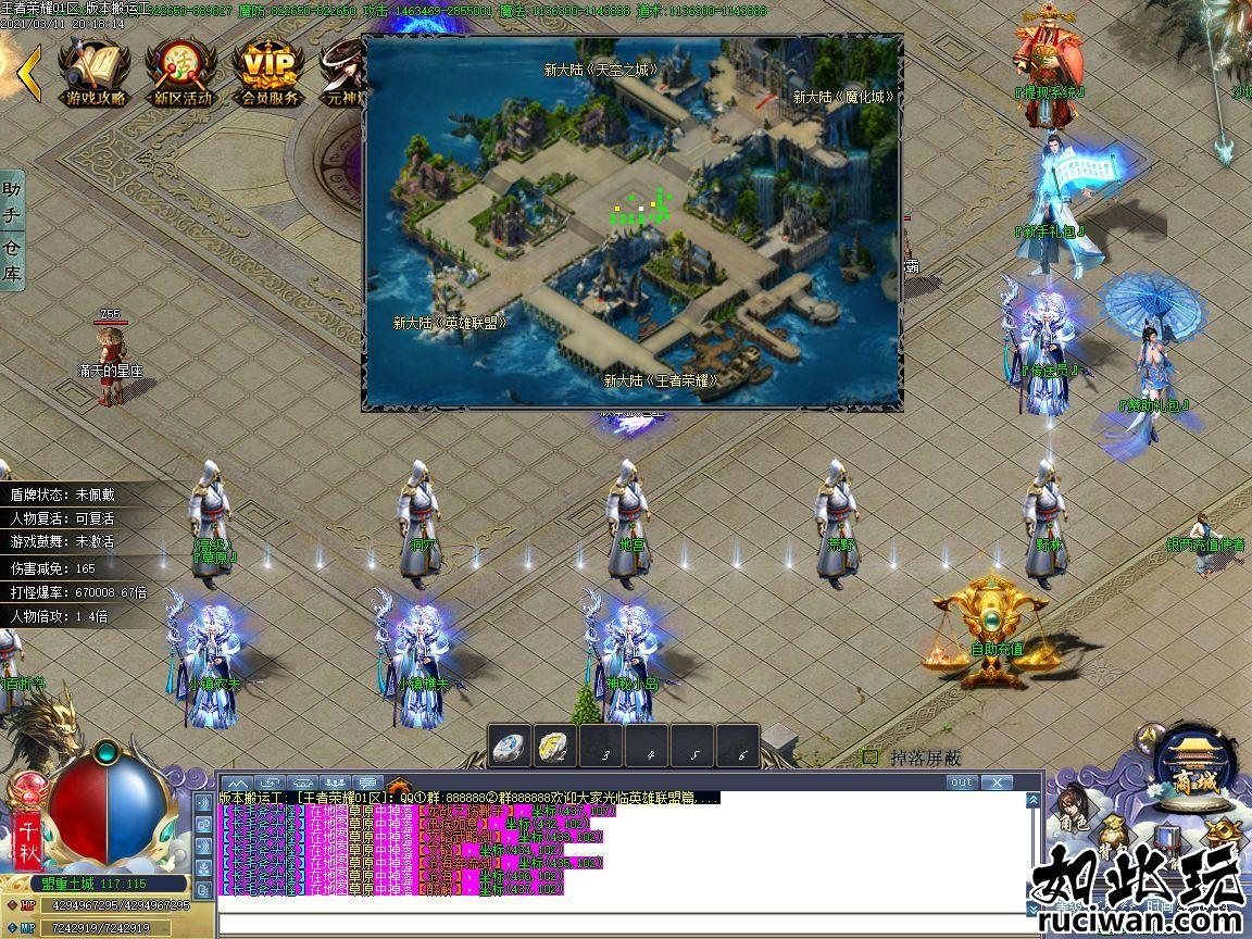 王者荣耀专属神器单职业传奇版本-ESP插件-带假人-英雄联盟-魔化城-天空城-GOM