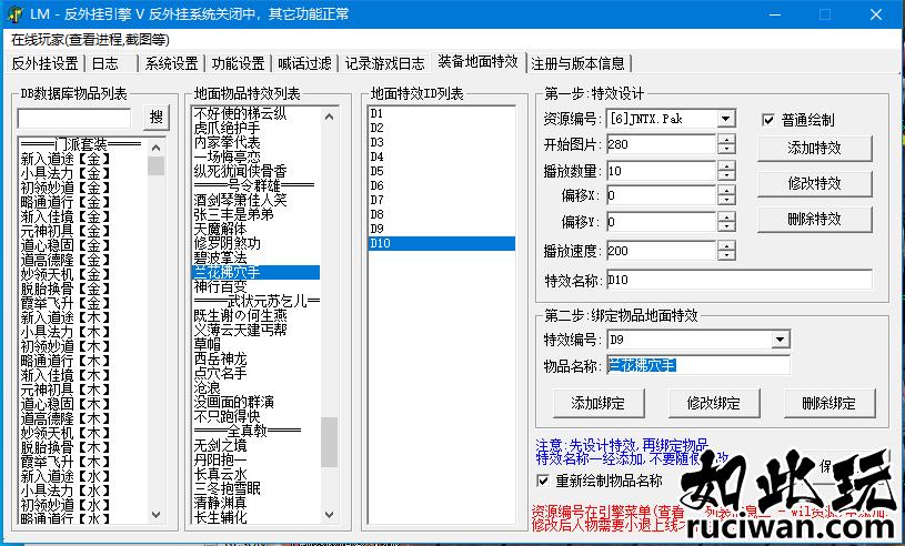 [GOM引擎] 恶魔法则专属神器单职业传奇服务端-网站-ESP插件-PG插件-双大背包-门派选择