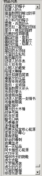 青衫修改修复-侠客之忆第二季-哥谭世界专属-全插件大背包-带网站-带攻略   [复制链接]
