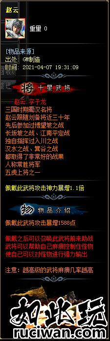 青衫修改修复-真三国无双专属武将-超多特色功能-全插件大背包-带假人-带网站