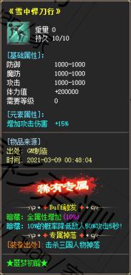8.14-青衫精修-噩梦初醒专属-超级耐玩-超多地图-假人-全插件大背包