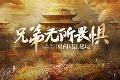 tianjiaming